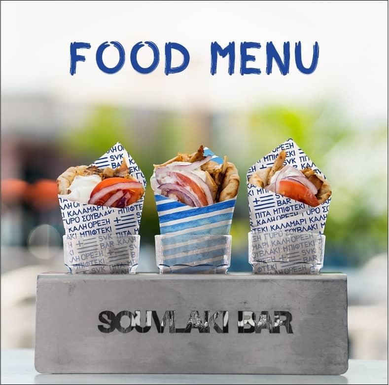 The food menu of the Souvlaki Bar